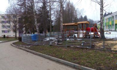 Nový plot MŠ Boskovice